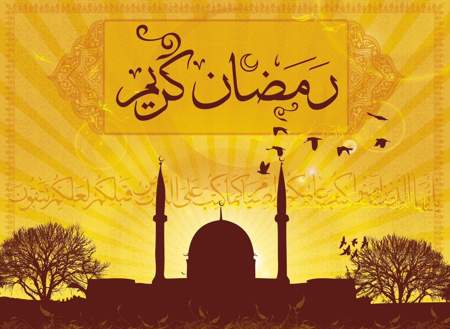 Картинки поздравления рамадан байрам